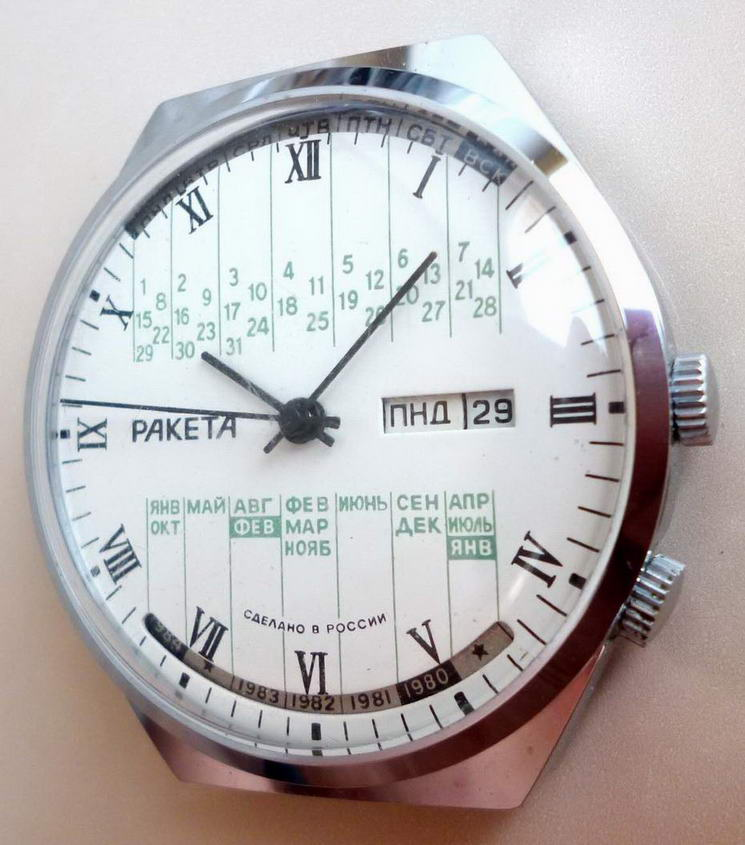 ppc02-raketamechanical_manual_wind_movement_raketa_cal_2628_h_22_jewels.jpg