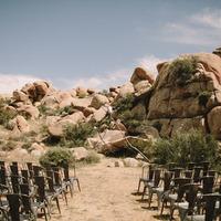 Esküvő a sivatagban