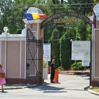 Többarcú Nagyvárad : A Rulikowski temető