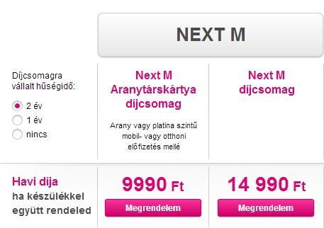 next-m.jpg