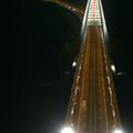 The Colbert Bridge at night