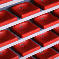 Red mobile seats