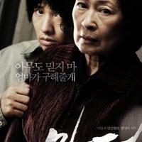 Koreai filmklub szeptember 15-én!