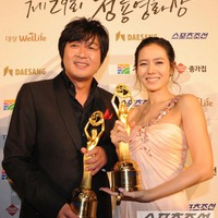 Blue Dragon Awards 2008