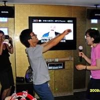 Infobox: Karaoke koreai módra (noraebang)
