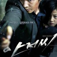 Koreai filmklub szeptember 7-én!