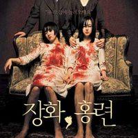Két nővér (Kim Ji-woon, 2003)