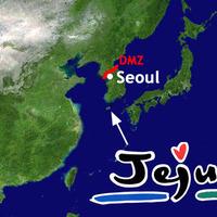 Vote for Jeju Island!