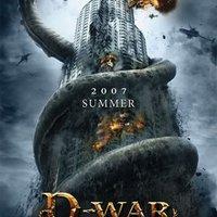 D-war (Shim Hyung-rae, 2007)