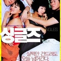 Koreai filmklub február 17-én!