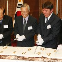 Magyarok Dél-Koreában