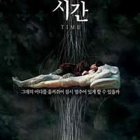 Idő (Kim Ki-duk, 2006)