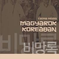Magyarok Koreában - Könyvbemutató az ELTE-n!