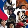 Metropolis-vásár a Koreai Filmhét alatt!