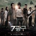 The 5 Most Anticipated Korean Movies in Second Half of 2011