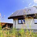 9 buktató az Otthonfelújítási Programban, ha napelemes rendszert szeretnél!