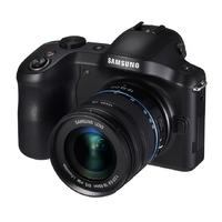 A világ első cserélhető objektíves, Androidos fényképezőgépe