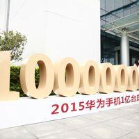 A Huawei több mint 100 millió okostelefont szállított ki 2015-ben
