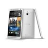 Megjelent a HTC One mini –  HTC One kis méretben