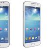Bemutatták a Samsung Galaxy Megát