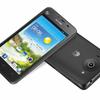 Egyedi kezelőfelülettel érkeznek az új Huawei okostelefonok