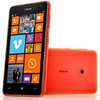 Megérkezett a Nokia Lumia 625