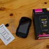 Samsung után Evolveo: Trabant után Landrover