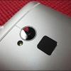 A HTC kommentálta a One Max ujjlenyomat olvasóját