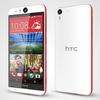 A HTC új színt visz a mobilos képalkotás világába