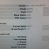 Nexus 7 már a jövőhéten