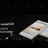 Élvezze a korlátoktól mentes világ élményét a HUAWEI Ascend G6 4G-vel!