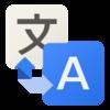 Google Translate akár offline módban is