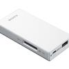 Sony Portable Wireless Server - hordozható tárhely