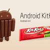 KitKat frissítési körkép