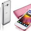 Leleplezték a középkategóriás Alcatel One Touch Star készüléket