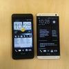 HTC kistesó a láthatáron