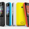 A Nokia kiterjeszti megfizethető árú, 3G készülékeinek portfólióját