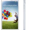 Samsung GALAXY S 4 - társ a mindennapokban