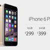 Az Apple bemutató összefoglalója