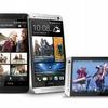Tarolt a HTC One