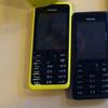 A Nokia új telefonjai