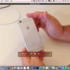 iPhone 6 kicsomagolós videó