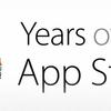 Ingyenes alkalmazásokkal ünnepel az Apple