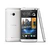 Megérkezett az új HTC One