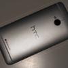 Óriási HTC One?
