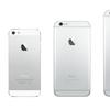 Új felbontások az iPhone 6 és 6 Plus telefonokon