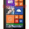 Nokia Lumia 525 specifikáció