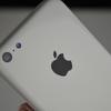 iPhone 5C böngészési élmény