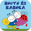 Bogyó és Babóca - A barátság