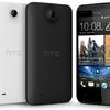 HTC Desire 310 az első MediaTek-es